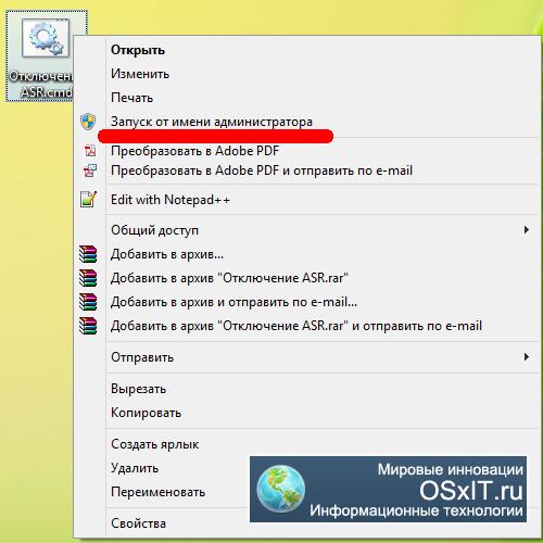 Скриншот экрана