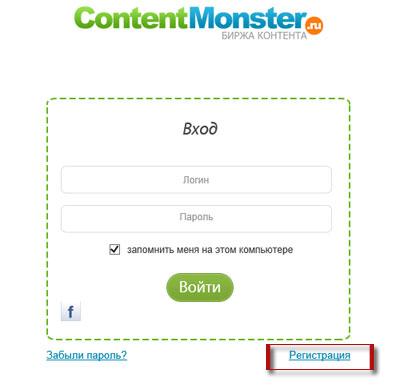 Обзор Content Monster