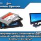 Твердотельный накопитель SSD: Описание, настройка, оптимизация, плюсы и минусы
