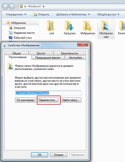 Как правильно настроить ssd под windows 7