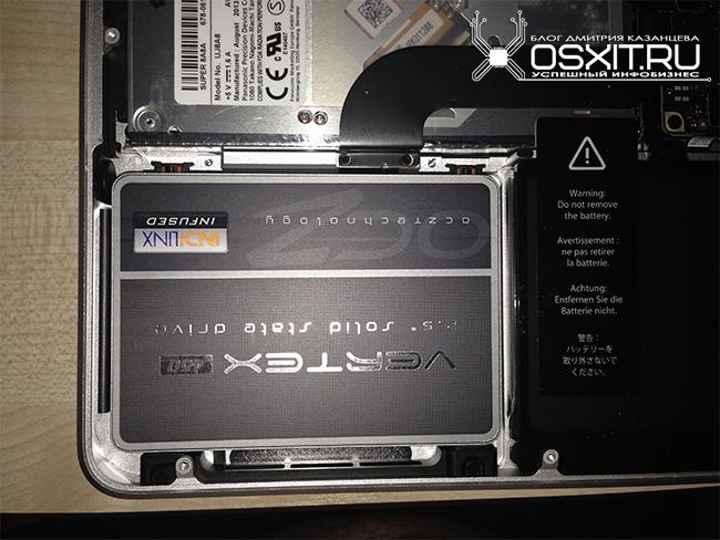 Устанавливаем на место SSD накопитель